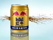 红牛维生素功能饮料250ml(罐)