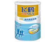 飞鹤成人乳粉-金装高钙高铁乳粉