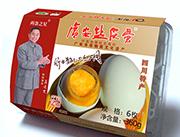 广安盐皮蛋6枚装(360g)