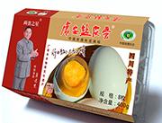 广安盐皮蛋8枚装(400g)