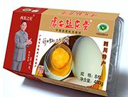 广安盐皮蛋8枚装(4800g)