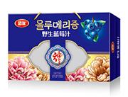 �F友野生�{莓汁�Y盒