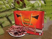 广西特产肉类零食猪肉干-40g