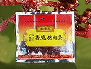 广西特产办公零食-老谭家麻辣猪肉干35g