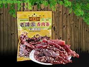 广西麻辣猪肉干特产-老谭家麻辣猪肉干