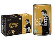 汇清庄园久护苷苹果醋饮料310mL×24罐
