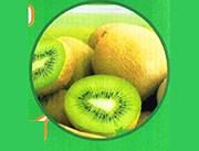 原生态猕猴桃