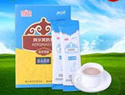 正宗内蒙古特产阿尔其原味咸奶茶 香浓袋装奶茶粉