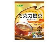 巧克力奶茶粉袋�b可可批�l咖啡�C�料�C奶茶店�S迷�料�料粉