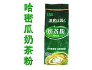 哈密瓜味i咖啡�C奶茶店�S迷�料速溶�_��料哈密瓜奶茶粉1kg