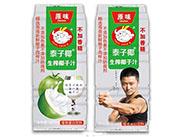 原味泰子椰生榨椰子汁