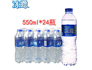 可口可乐冰露矿物质饮用水550mL×24瓶整箱