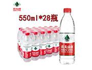 �r夫山泉 �用天然水 ���|天然健康 550ml×28瓶整箱