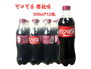 可口可乐公司 可乐 樱桃味 汽水 碳酸饮料 500ml