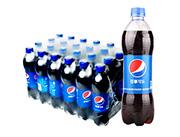 瓶装百事可乐 碳酸饮料 600ml