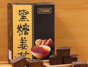万花草黑糖姜茶200g