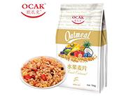 欧扎克50%水果燕麦片即食代餐零食脆麦营养早餐食品冲饮麦片750g