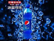 可乐饮料 印尼产 蓝色百事可乐汽水450毫升