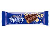 梦纳丽莎巧克力威化饼蓝