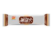 润德康摩卡味威化饼干