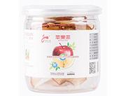 南风之乐苹果茶35g