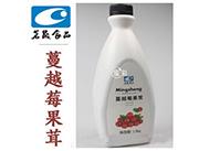蔓越莓果茸1.5kg果酱果泥果味酱饮料浓浆