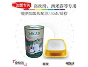 冰淇淋西米露冰粥400ml罐�b