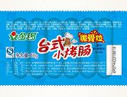 金锣台式小烤肠(脆骨粒)48g