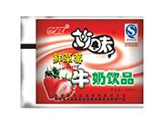 晨光-草莓味酸牛奶