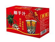 椰子汁箱装