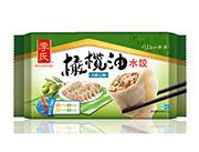 橄榄油大虾三鲜水饺