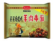 熊毅武�I�u提碳烤羊肉串面56g(干吃型)