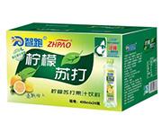 智跑柠檬苏打水400mlX24瓶