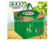 端午印象礼品粽粽子礼盒100gx2