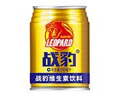 战豹维生素饮料250ml