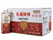 100ML鲜榨山楂汁 泰国食品饮料厂家招商