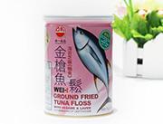 台湾原装 进口食品 味一海苔芝麻金枪鱼松200g