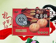 2016老月饼