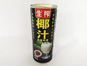 海南风味生榨椰子汁238ml