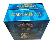 红威生榨椰子汁箱装