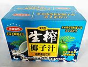 浓情果园生榨椰子汁箱装500mlx15瓶