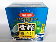 浓情果园生榨椰子汁箱装1.25lx6瓶