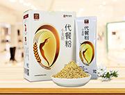 富世康小麦胚芽代餐粉
