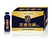 王者之战能量型维生素饮料