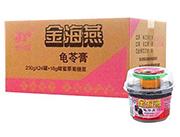 金海燕龟苓膏蜂蜜果葡糖浆230gx24罐+18g