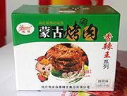 ��然�Y盒系列香辣王蒙古烤肉