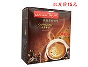 威廉泰勒咖啡卡布奇诺速溶咖啡饮品15g×20包