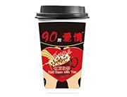 90后爱情红豆奶茶
