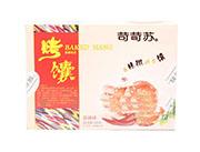 苛苛苏烤馕香辣味休闲食品礼盒装160g