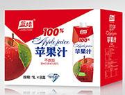 蓝培钻石包苹果汁1Lx8盒